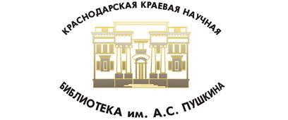 Пушкинка